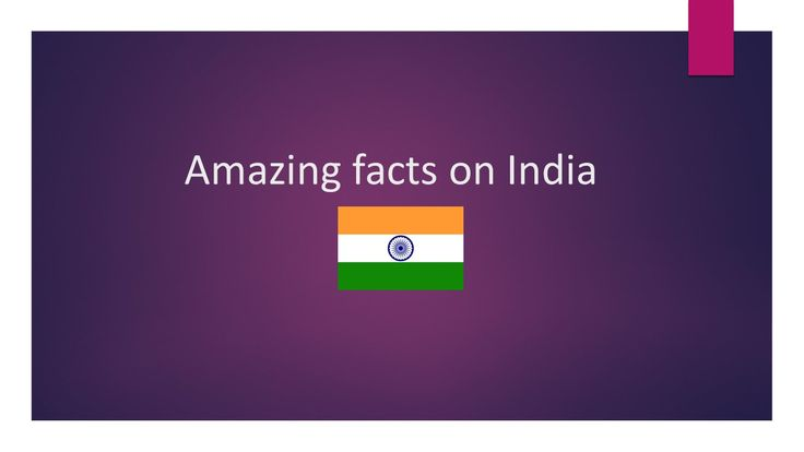 Over the years we have seen some of the amazing facts on India, here is the list of facts that we found interesting. Water on the moon was discovered by India. Science day in Switzerland is dedicated to Ex-Indian President, APJ Abdul Kalam. The first rocket in India was transported on a cycle.