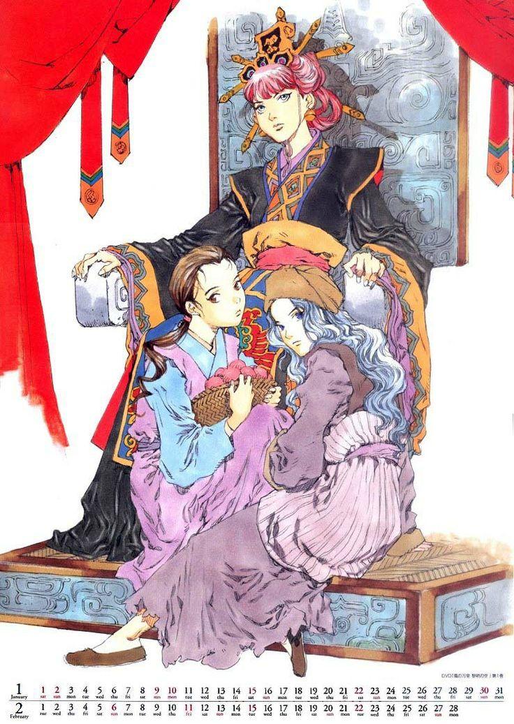 陽子 Youko、鈴 Suzu、祥瓊 Shoukei:十二国記 Juuni Kokki / Twelve Kingdoms - art by Yamada Akihiro 山田章博