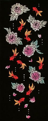 fish & flowers