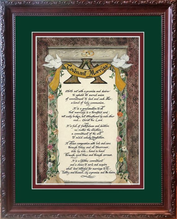 A Covenant Marriage Prayer picture for by CandysChristianGifts
