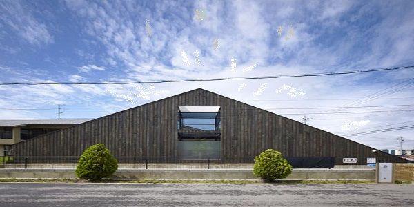 Triangular House Found in Japan