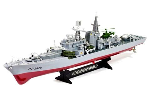 "31"" Destroyer Radio Remote Control Electric RC Battle Ship"