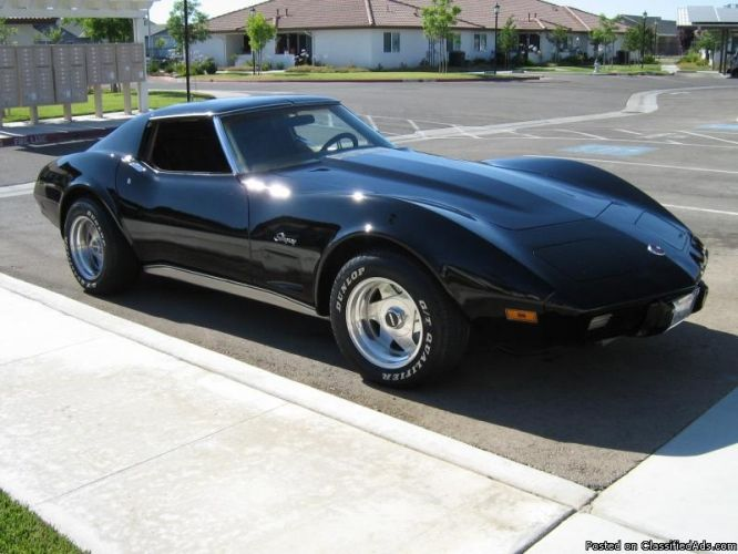 1975 Chevy Corvette Stingray - Want one.