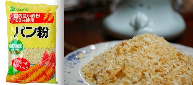 37 - INGREDIENTE 8 - Panko - El pan rallado japonés o panko es un pan rallado algo más grueso y más crujiente que el pan rallado occidental. Este panko se utiliza para los empanados como las chuletas de cerdo tonkatsu o las gambas empanadas ebi-furai. Existen varios tipos de panko según el grosor del pan: desde el más fino de 3mm o 5mm hasta el pan más grueso de 10mm, 12mm o incluso 15mm.