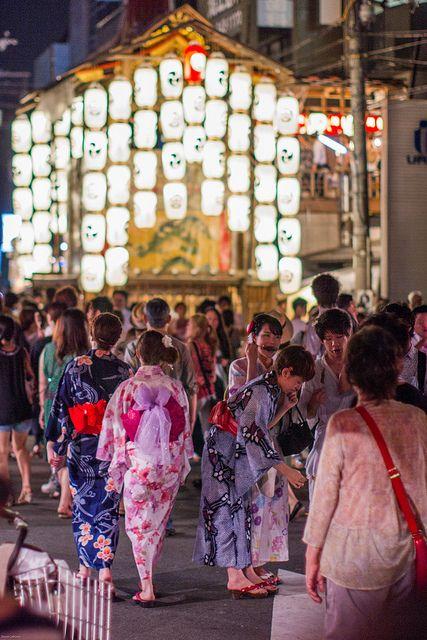 Gion Matsuri Kyoto, Japan