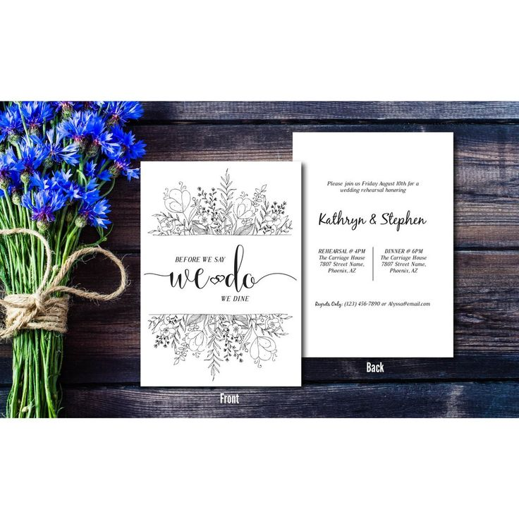 what do you say on wedding invitation%0A Our elegant Floral   We Do   Rehearsal Dinner Invitation will help you get  your crew together for the precelebration  Print this DIY editable PDF on  Kraft