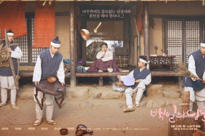 Welcome Korean Drama Episode 2 Subtitle Indonesia