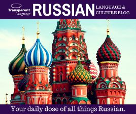100 Must-Know Russian Words and How to Learn Them