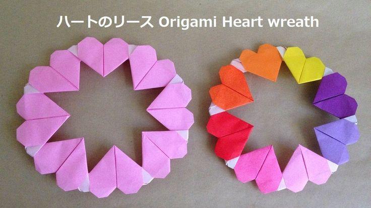 折り紙 ハートのリース 簡単な折り方(niceno1)Origami Heart wreath - YouTube