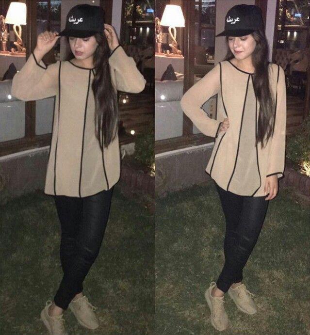 Pakistani Young Actress Arisha Razi Khan #Pretty #Cute #Decent #Lovely #Outfit