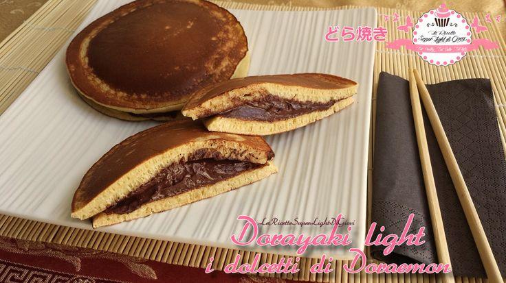 Dorayaki light - i dolcetti di Doraemon! - Ricetta giapponese rivisitata e semplificata (163 calorie l'uno)