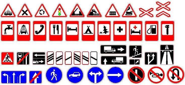 Dwg Adı : Dwg trafik levhası çizimleri  İndirme Linki : http://www.dwgindir.com/puanli/puanli-2-boyutlu-dwgler/puanli-semboller/dwg-trafik-levhasi-cizimleri.html