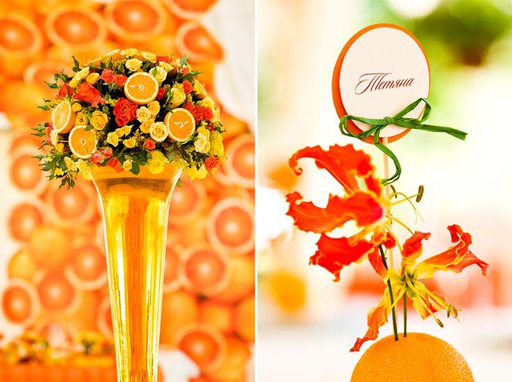 апельсиновая свадьба - композиция