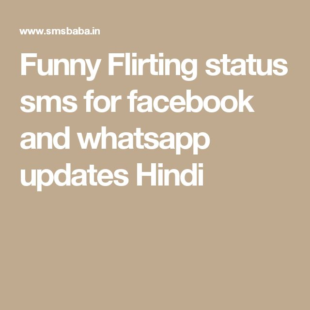 Funny Flirting Status Sms For Facebook And Whatsapp Updates Hindi