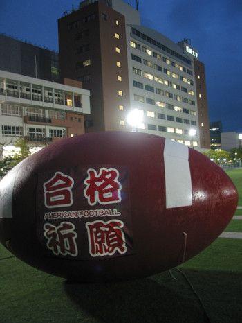 キャンパスジャック 2010 ~摂南大学~