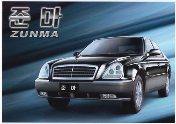 North Korean Zunma! Produced by Pyeonghwa Motors, a North-South joint venture. The Junma (now written as Zunma) is based on old Ssangyong Chairman H tooling (2005-2011).