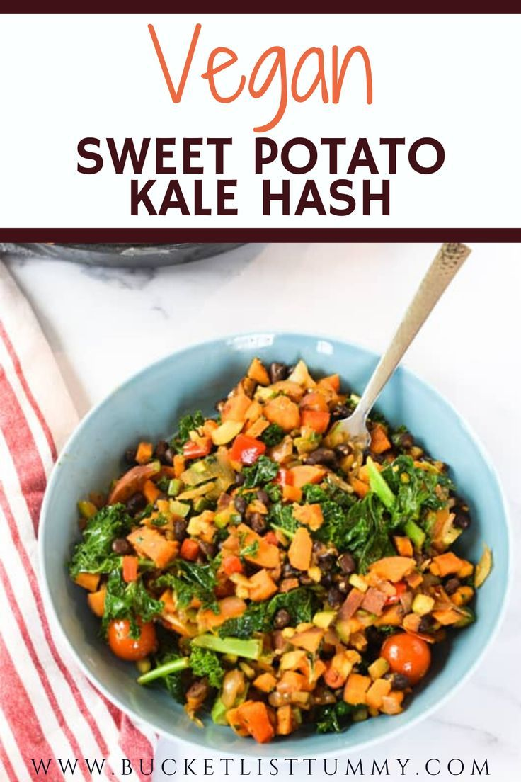 Breakfast For Athletes On Game Day Healthy Breakfast For Athletes In 2020 Sweet Potato Kale Hash Sweet Potato Kale Vegetarian Recipes Healthy