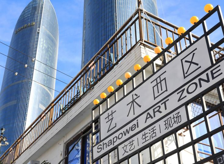 The New developing art district Shapowei in Xiamen, Fujian Province