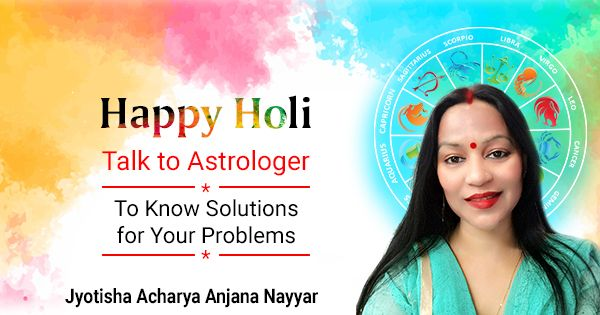 Holi is an Indian festival that is celebrated on the full moon day of the Phagun month of the Hindu calendar. the luminaries Sun and Moon are radically opposite to each other in the zodiac sky and hence it is very favorable and an astrologically important day.