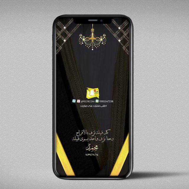 فلتر سناب Filter Snap Feltrcom تويتر Snapchat Filter Design Filter Design Phone