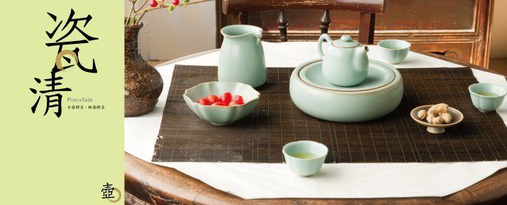 Teapot | 陶作坊