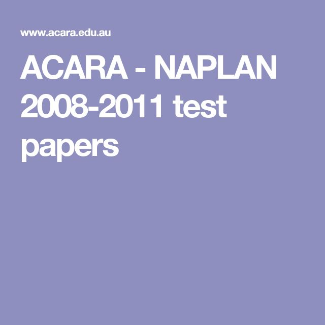 ACARA - NAPLAN 2008-2011 test papers
