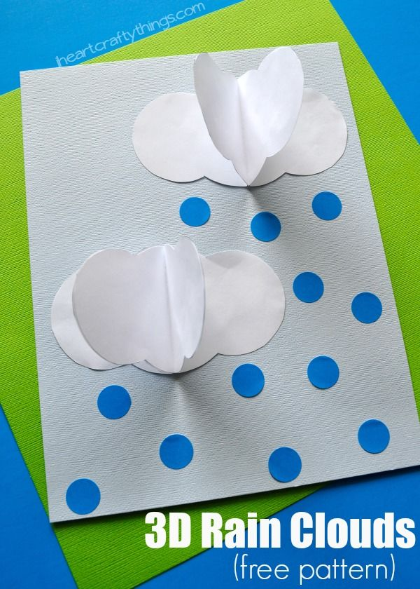 3D Rain Clouds Craft with a printable pattern included in the post. Fun spring craft for kids.