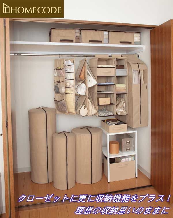 Image result for storage ideas for small apartments