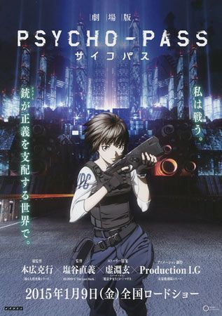 Psycho-Pass Movie<<<< I cannot wait!! looks freaking awesome!!!!!    Yay!!!