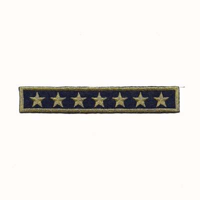 Military Star Bar Iron or Sew on Patch $1.99