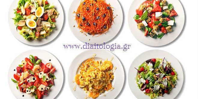 Η σαλάτα στην δίαιτα : 5 δροσερές σαλάτες με «καλές» θερμίδες! | Διαιτoλογία