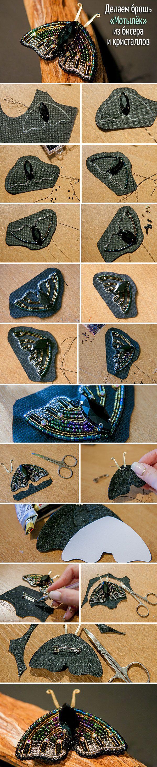 Процесс создания вышитой броши из бисера и кристаллов #diy #tutorial #beads…