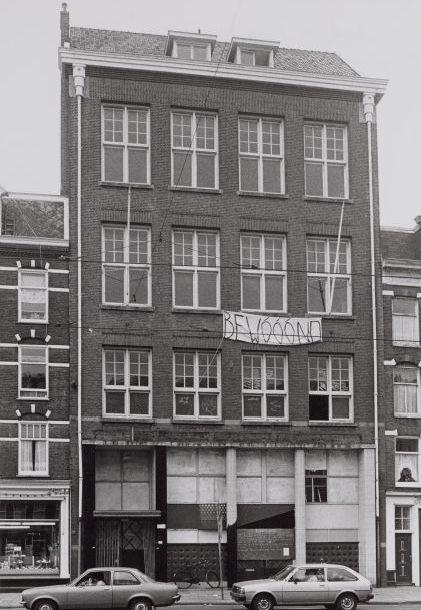 Voormalig 1e Amsterdamse Christelijke Nijverheidsschool voor meisjes aan de Frederik HendrikstraatFoto: Beeldbank van het Stadsarchief van de gemeente Amsterdam, februari 1983