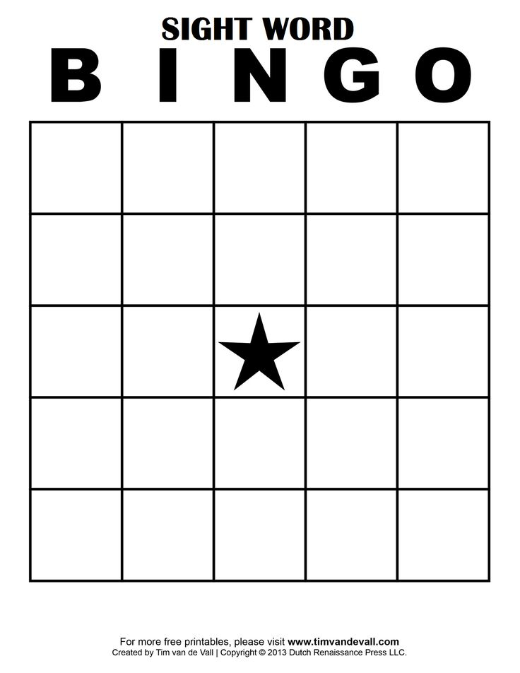 Sight Word Bingo                                                       …