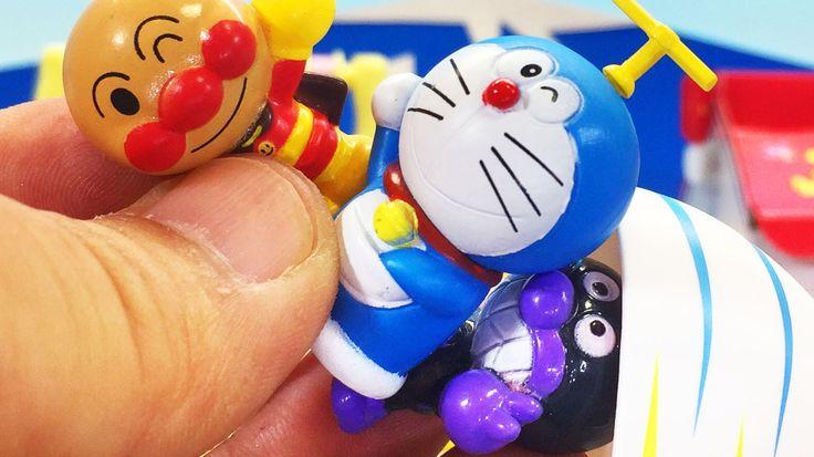 アンパンマンおもちゃアニメ ドラえもん 道具 でみんな小さくなったよ‼