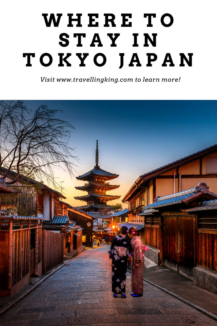 Where to Stay in Tokyo Japan. Tokyo is massive, so we have put together a great guide on different areas in Tokyo to stay as well as where to stay in Tokyo on a budget, the best area to stay in Tokyo for nightlight lovers and of course the best family hotels in Tokyo. #Japan #Tokyo
