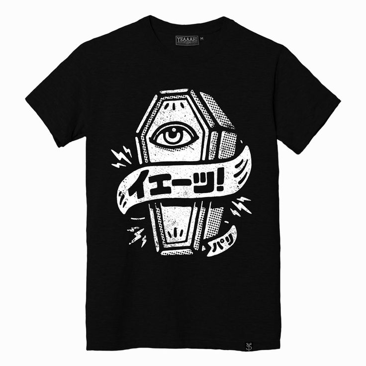 17 best images about tee on pinterest mens tees t for Best place to get t shirts printed