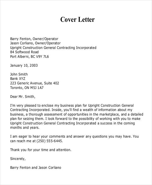 Business Proposal Letter - 31+ Sample Business Proposal Letters