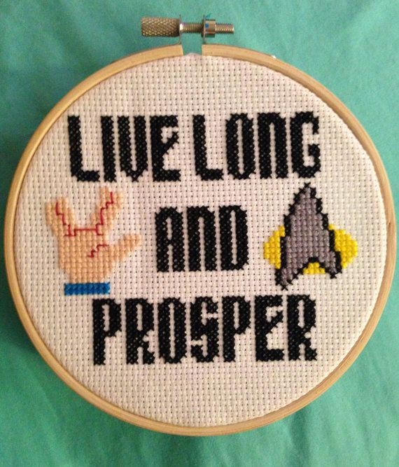 5 decorative Star Trek cross stitch, handmade by me. Prop up on a bookshelf, or tie a ribbon to the hoops screw and hang on the wall,
