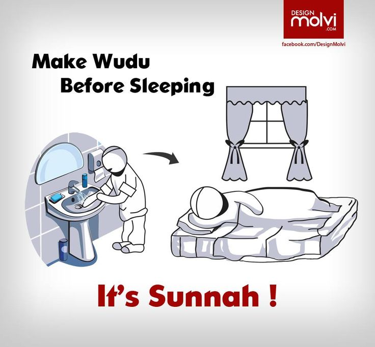 Make Wudu before sleeping