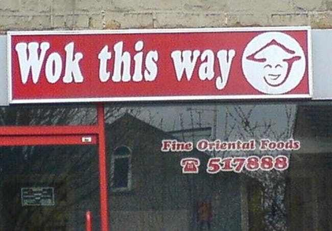 A Chinese Restaurant is listed (or ranked) 3 on the list The 47 Greatest Pun-tastic Restaurant Names