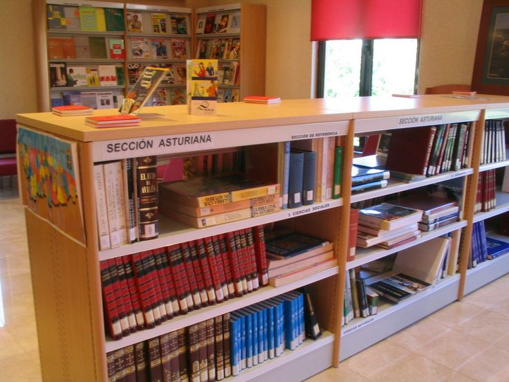 Bibliotecas Soto del Barco http://www.bibliotecaspublicas.es/sotodelbarco/