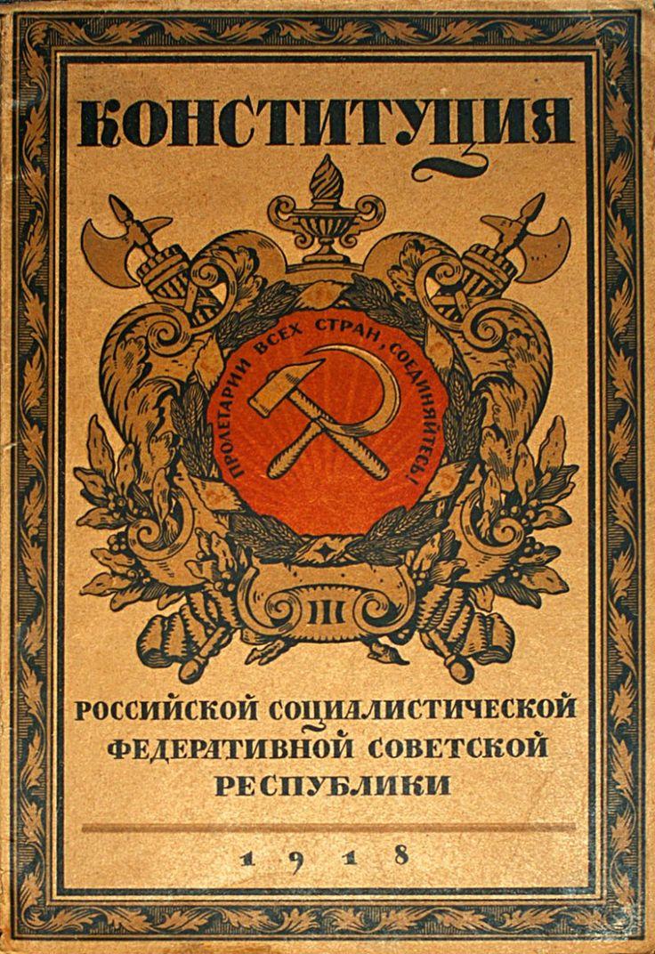 LA CONSTITUCIÓN DE LA RSFSR DE 1918: CONTEXTO HISTÓRICO Y RESUMEN INTRODUCTORIO El contexto histórico de la primera Constitución socialista La Constitución de la República Socialista Federativa Sov…