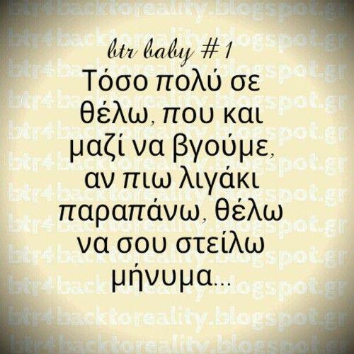 greek quotes XAXAXAXAXXA