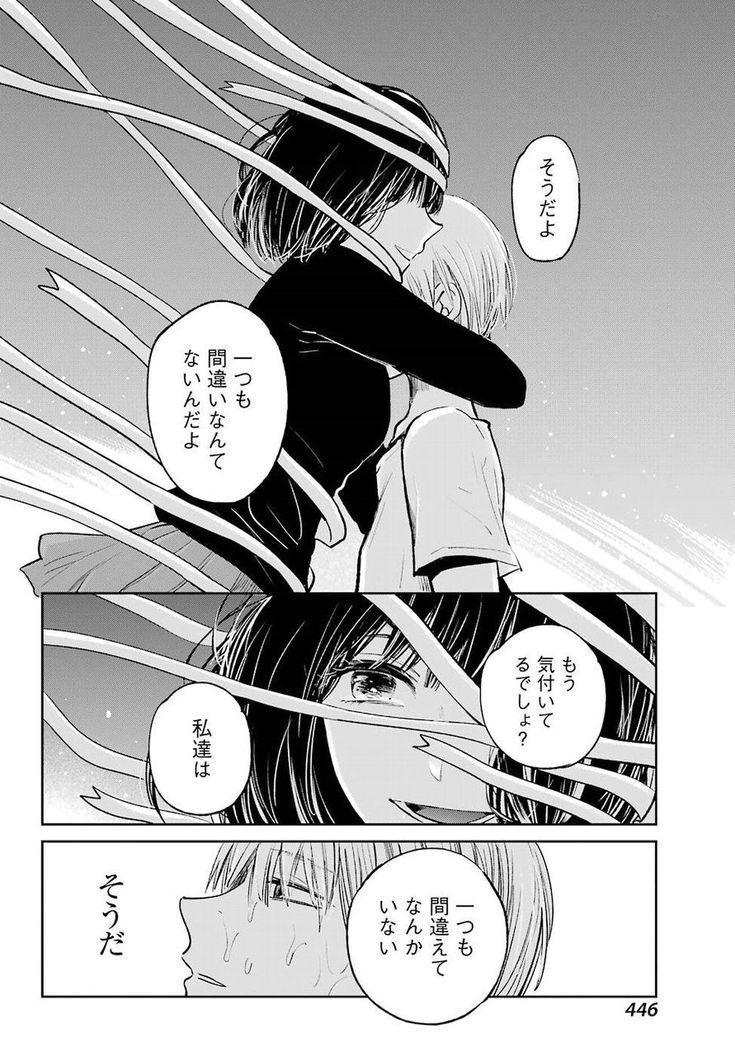 Kuzu No Honkai Decor Raw Chapter 6 Rawlh Com Online Manga Manga List Manga