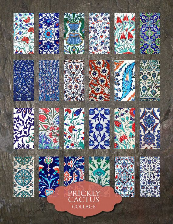 Domino Clip Art Iznik Tiles Digital by PricklyCactusCollage