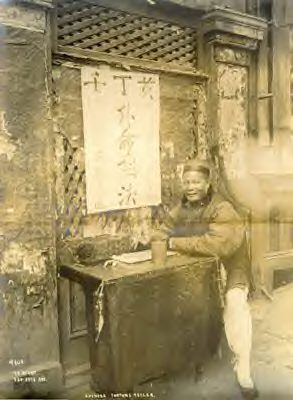Chinese Fortune Teller, 1880.
