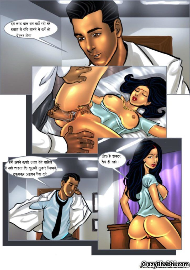 Doctor Doctor Savita Bhabhi Latest Comic Episode - 7 -5239