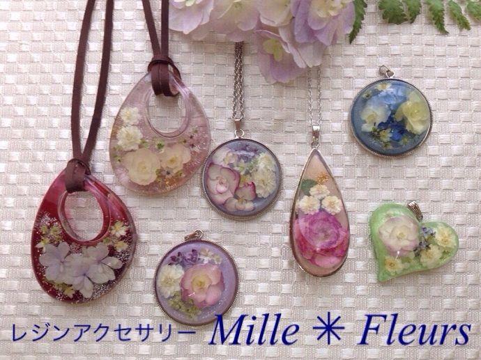 #レジンアクセサリー Mille*Fleurs