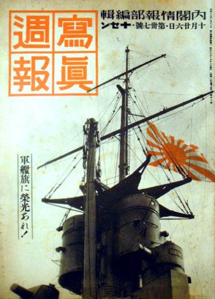 ww2 propaganda posters researching essay